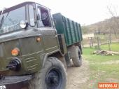 Gaz Gaz-66 4000 1970