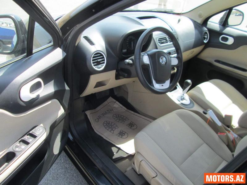 MG ZR 9500 2013
