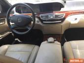 Mercedes-Benz S 350 25000 2009