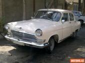 Gaz M21 14000 1963