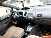 Honda Civic 12700 2008