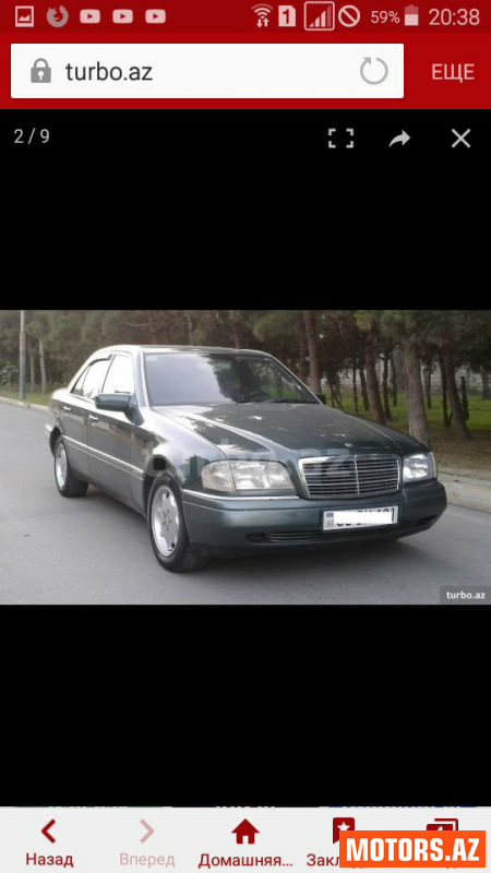 Mercedes-Benz C 180 3500 1994