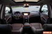 Hyundai Santa Fe 41000 2014