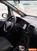 Opel Zafira Tourer 9900 2003