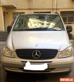 Mercedes-Benz Vito 27000 2008