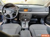 Opel Vectra 8800 2002